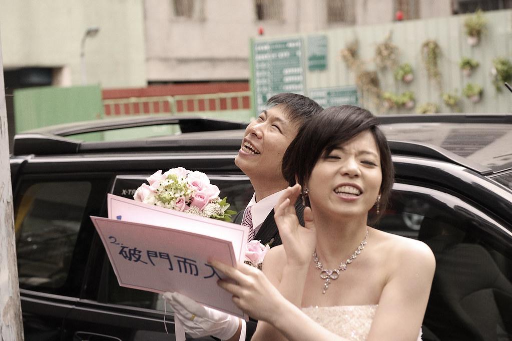 嘉臻 宛樺 -- 婚禮