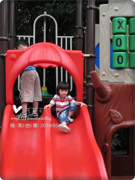 屈尺國小21-2010.05.16