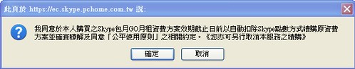 2010-06-01_200343