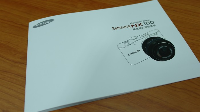 samsung-nx100