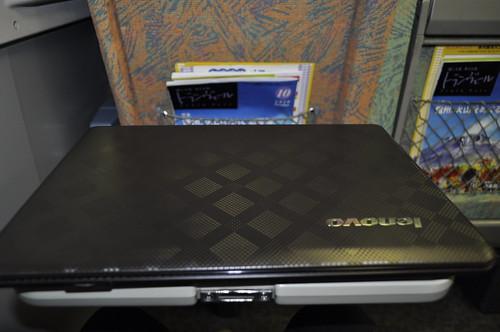 lenovo IP U450p