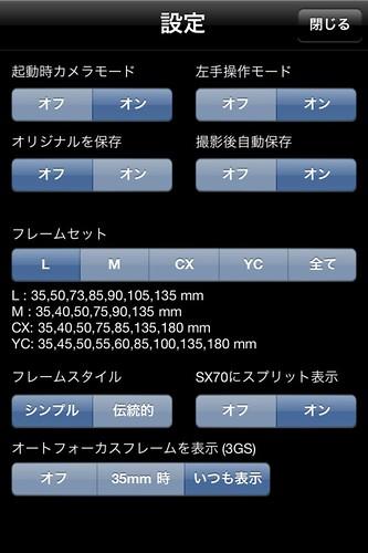 FinderCam_022