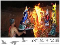 瓊林忠義廟奠安-08