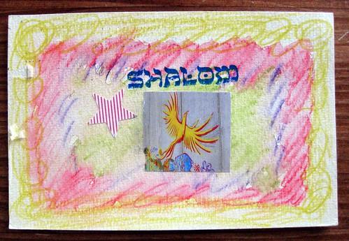 Shalom mail art