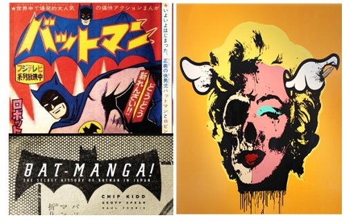 OFFSET festival - Batmanga + DFACE Marilyn