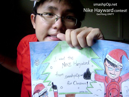 Nike Hayward contest 4