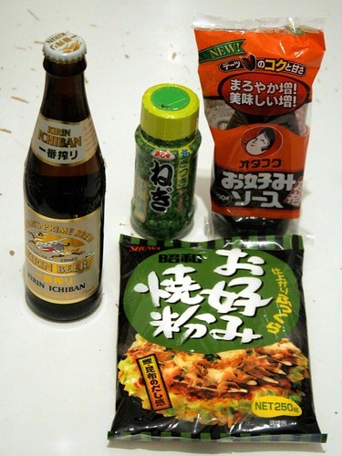 okonomiyaki kit