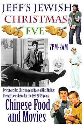 A Jewish Christmas: FREE Chinese Food and Movies - Broke-Ass ...