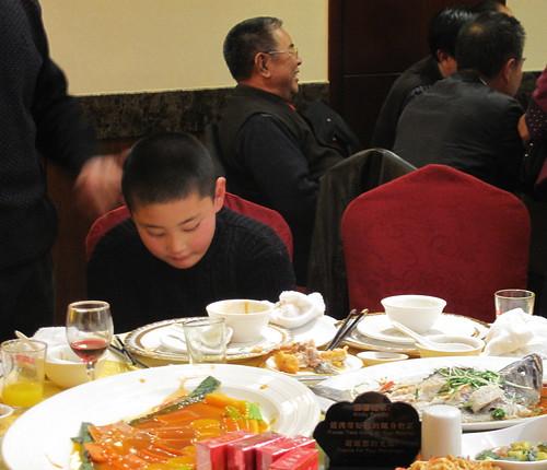 zhong's wedding