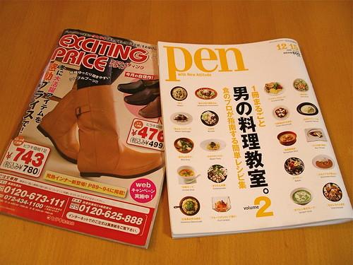 Pen vs Hiraki