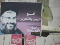 hezbullah sign