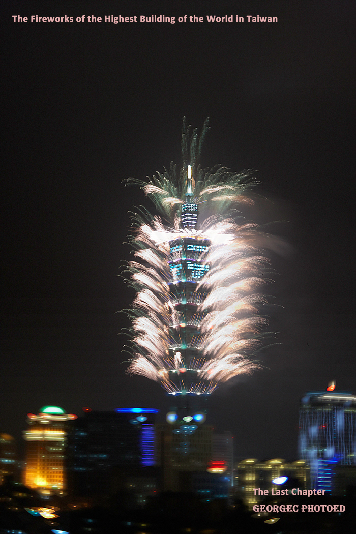 2010 101 Fireworks 03.jpg