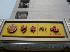china161