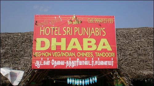 A Dhaba in Tamil Nadu