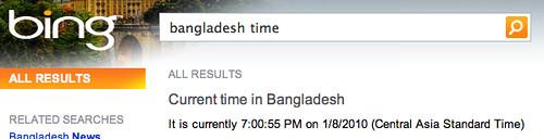 Bing: Time in Bangladesh