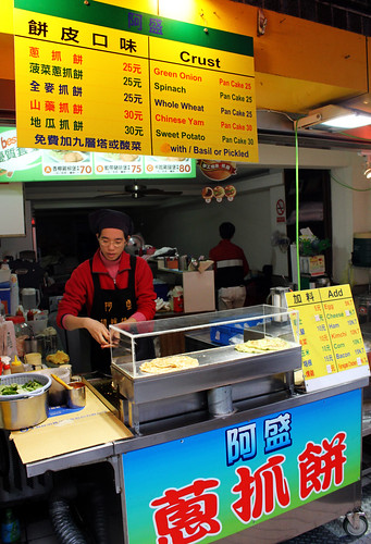 Shilin Street Food 1