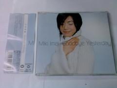 原裝絕版 2000年 2月9日 今井美樹 Miki Imai  Goodbye Yesterday CD  原價 1260yen 中古品