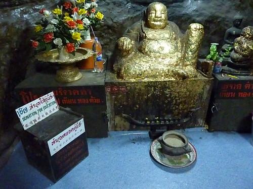 Nakhon Pathom (4)