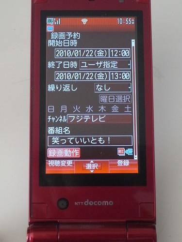 R0012963