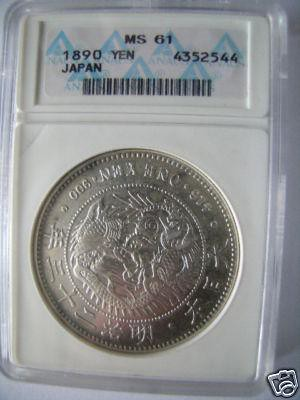 Ebay Counterfeit ANACS MS61 1890 Yen Japan, Certification Number 4352544