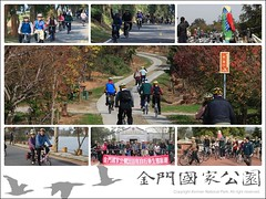 2010自行車生態旅遊暨安全講座-06