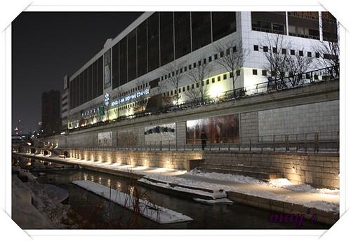 韓國之旅 025