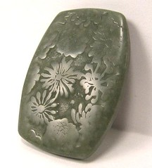 "Faux Jade Series - Chrysanthemums and Lotus Blossoms - Dark Green ""Burmese"" Medium Green"