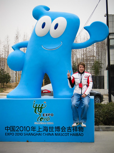 Me & Haibao in Xinda Square