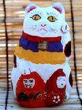 CAT fukuyama dorei