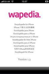 Wapedia splash screen