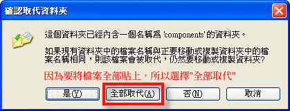 foo_input_tak_tta_form_toppy368_8