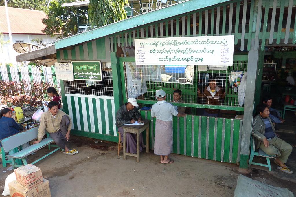 Katha-Mandalay (3)