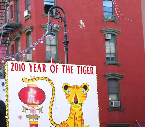 Happy Year of the Tiger