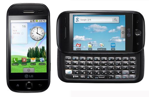 LG-KH5200 제품 사진
