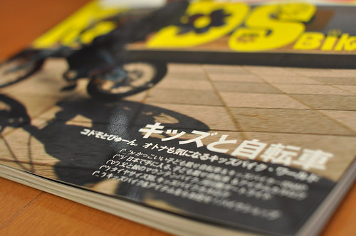Bicycle magazin