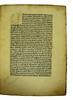 Manuscript initial and acquisition note in Andreae, Johannes: Super arboribus consanguinitatis, affinitatis et cognationis spiritualis