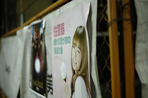 新橋ラビリンス 2