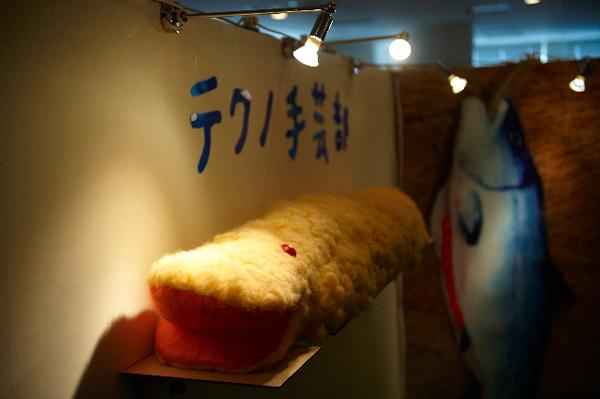 Tokyo Rooms 06