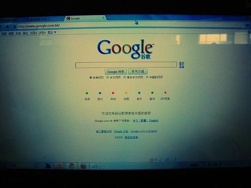 Google left--20100323