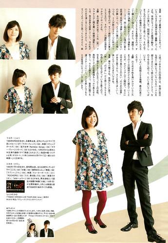 TV navi (2010/05) p.44