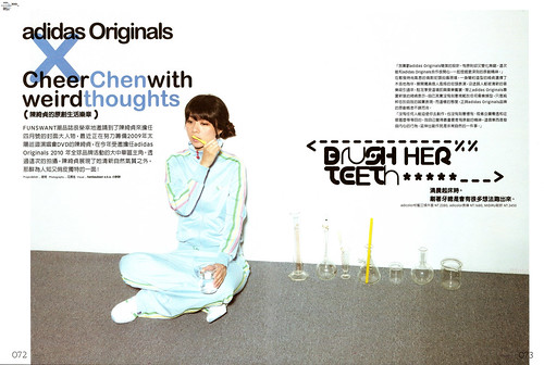 adidas originals x Cheer Chen with weird thoughts-P.72-73
