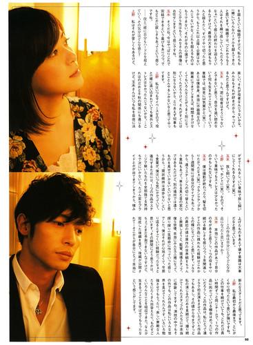 日本映画navi (2010 vol.21) P.98