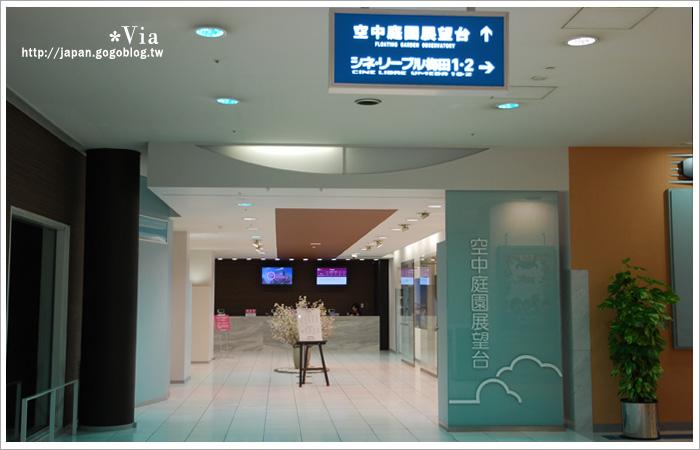 【大阪自由行】跟著via遊大阪~大阪梅田空中庭園展望台14