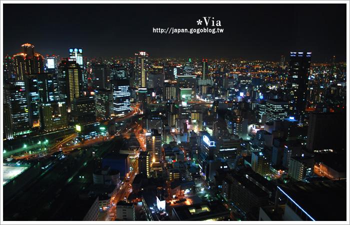 【大阪自由行】跟著via遊大阪~大阪梅田空中庭園展望台21