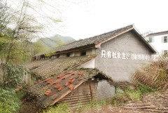 Village   (MelindaChan ^..^) Tags: china house rural countryside village chinese multipleexposure mel melinda wuyuan jiangxi   sooc chanmelmel melindachan
