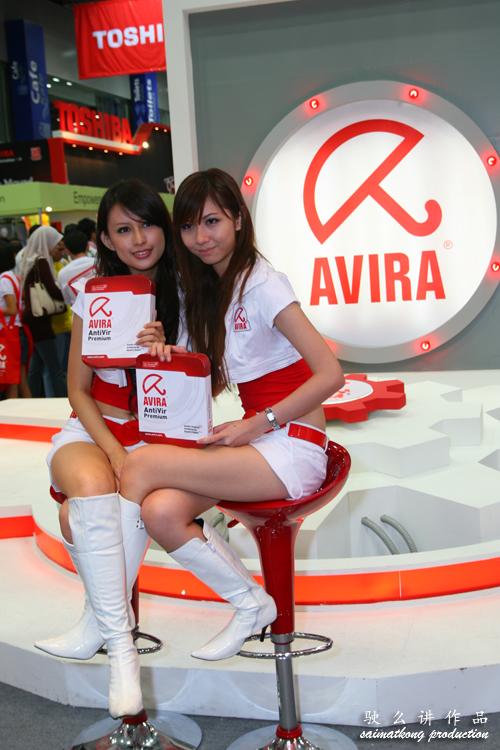 PC Fair Avira Anti Virus Girls - Nurses
