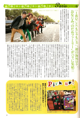 Nodame 2nd GuideBook P.39