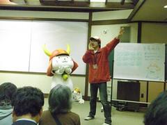 彦根 20100412