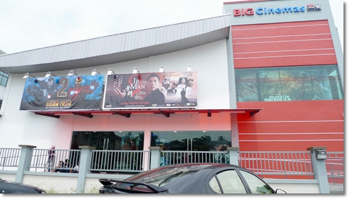 BIG Cinema @ Teluk Intan