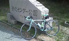 自転車道を40kmほど走って来た。#cycleJP #twiNARA
